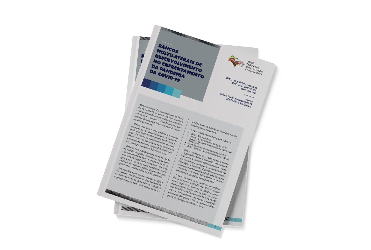 Bancos Multilaterais de Desenvolvimento no enfrentamento da pandemia da Covid-19